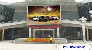 China P16 HD Full Color High Brightness LED Display 14-16 Bit Grey Scale For Video Wall on sale