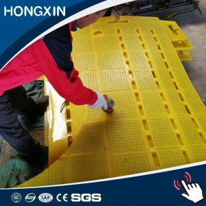 China 30mm Polyurethane Rubber Drilling Rotary Table Anti-Slip Safety Mat on sale