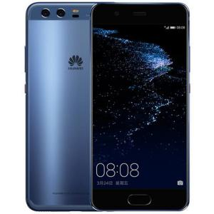 China Huawei P10 Plus 64GB/6GB Dual SIM 128GB 5.5 EMUI 5.1 OS Kirin 960 Octa Core New on sale