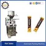 Pulverize a maquinaria vertical automática da embalagem do grânulo da maquinaria da embalagem da maquinaria de empacotamento