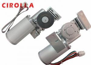 China Sliding Door Component Brushless Motor DC Motor 4000 Hours Working Time on sale