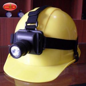 China LED mining cap lamp on sale
