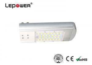 China 12v 40w Pole Solar LED Street Light Polycrystalline Solar Panel Adjustable Long Life on sale