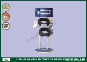 China Customized Silk print or sticker mobile tire storage rack for promotional & advertising on sale