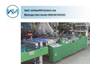 China Square bottom Bread bag making machine For PE / CPP / BOPP / POF Material on sale