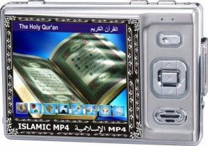 China Digital Quran MT430 on sale