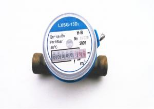 Quality Single Jet Rotary House Water Meter ISO4064 Class B Horizontal for sale