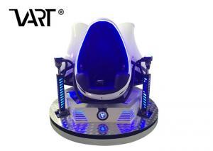 China 3 Dof Electric Motion Platform System Dinosaur Movie 9D VR Egg Cinema for 3 Seats on sale