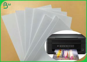 China 8.5 x 11 inches 105g 128g Gossy Art Paper Laser Printing 100% Bright on sale