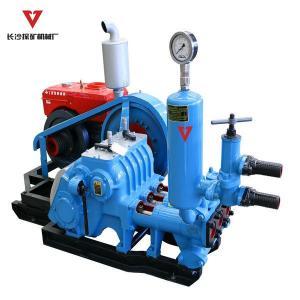 China Triplex Mud Pump Three Cylinder / Horizontal Drilling Mud Pump on sale