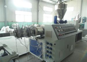 China PE Pipe Extrusion Line , PE Double Wall Corrugated Pipe Production Line on sale
