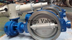 China Electric actuator cast steel hard sealing eccentric wafer type butterfly valve on sale