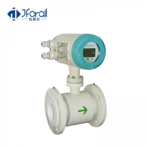 China Smart Flange Electromagnetic Water Flow Meter With Sensor And Transmitter on sale
