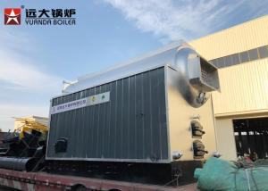 China 20 Ton Multi Fuel Biomass Steam Boiler , Chain Grate Boiler For Textile Factory on sale