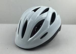 db76461fbd5 ... Quality Protective Sport Bicycle Safety Helmet   Simple Children Bike  Helmet for sale ...