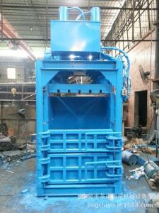 China máquina de embalaje de papel del despilfarrador horizontal de papel vertical de la prensa on sale