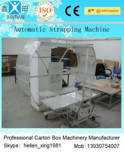 China PE Automatic Wrapping MachineCarton Stapler Machine Used In The Field Of Carton on sale