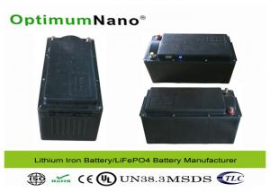 China UN38.3 OptimumNano LiFePO4 Jump Start Batteries Pack for Vehicle Use  24V 65A on sale