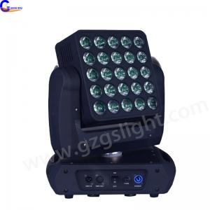 China Pro DMX Stage 25*12w RGBW 4in1 LED Wash Matrix Moving Head Light for Disco Bar on sale