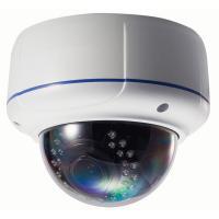 Nurate 3 Megapixel IR Vandal proof Dome IP Camera