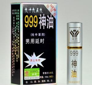 China 99.9 Miracle Lotion Female Sex Delay Spray 10ml For Prolong Sexual Time on sale
