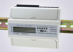 China Active DIN Rail KWH Meter / Three Phase Multi-function Electricity Energy Meter on sale