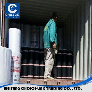 China SBS bitumen waterproofing on concrete roofing on sale