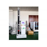 Computerized Universal Electronic Tensile Machine for Metal , Rubber , Plastic , Wire and Cable