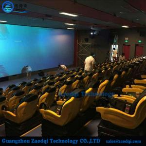 China Large 4D 5D cinema factory for 48seats 60seats 120seats electric 5D cinema on sale