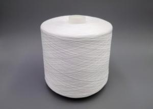 China Auto Cone Heat Set Yarn Polyester Spun Yarn 40/2 40/3 Raw White Yarn on sale