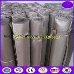 ステンレス鋼のオランダの編まれた網、200x1400,100x780mesh、50x250mesh、24x110mesh、100x600mesh