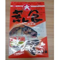 China Plastic Back Seal Fish Lure Packaging Heat Seal Pet Food Bag Custom Printing on sale