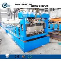 Large Span Metal Steel Standing Seam Roof Panel Roll Forming Machine