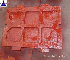 China  shanbao stone crusher spare parts on sale