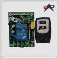 AC220V 1CH Learning Code Remote Control Switch system(Switch power supply transformer/Waterproof two buttons)