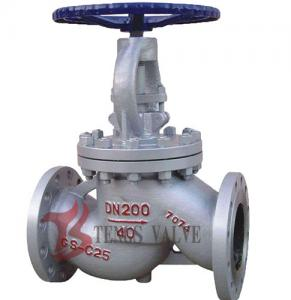China Industrial Rising Stem Globe Valve Manual Cast Carbon Steel WCB Dn200 Pn40 on sale