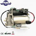 oe# LR015303 LR037065 LR044360 for Land Rover Range Rover Sport  Discovery 3&4 air suspension compressor air shock pump