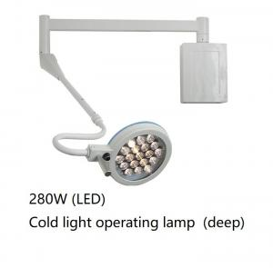 China LED Wall Mounted Medical Examination Light Fixed On Wall 280W Operating Theater Light on sale