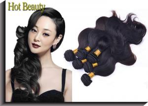 China Natural Black 5A Virgin Brazilian Hair Extension Weft Body Wave on sale