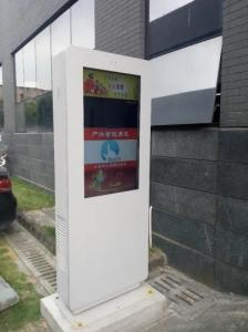 China Bus Stop Touchscreen LCD Digital Information Signage 1500cd/m2 Brightness IP65 on sale
