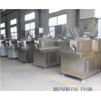 Facotry driectly sale CE/ISO Certificiate 600kg/hdog food pellet making machine