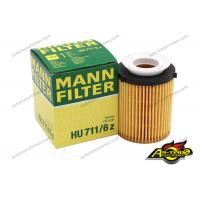 Engine System Lubrication Oil Filter For MERCEDES A CLASS BLASSE OEMA2701800109 HU711/6z OX982D E818H D238