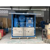 China Weather Proof Type High Capacity Vacuum Insulating Oil Purifier Machine 18000Liters/Hour on sale