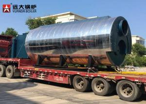 China Diesel Fuel Fired 15 Ton Fire Tube Steam Boiler , Most Efficient Boiler For Fish Mill on sale