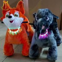 China Hansel amusement kids electrical animal toy car kangaroo bike ride for mall on sale