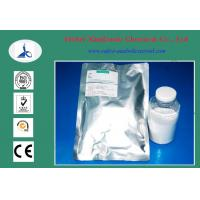 China Dyclonine Hydrochloride Pharmaceutical Raw Materials Dyclonine HCl CAS 536-43-6 on sale