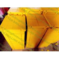 Polyurethane Screen Panel Shale Shaker Screens Yellow Red Green Blue Color for different working temperature