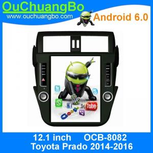 China Ouchuangbo vertical screen car audio stereo radio for Toyota Prado 2014-2016 8 core android 6.0 on sale
