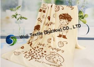 China Boy Girl Microfiber Bath Towels , Personalized  Oversized Bath Towels on sale