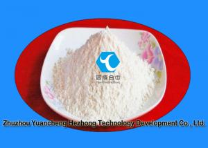 China Local Anesthetic Agents Lidocaine HCl White Powder Lidocaine Hydrochloride CAS 6108-05-0 on sale
